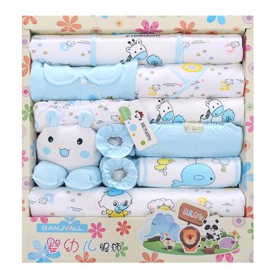 班杰威爾Banjvall新生兒純棉嬰幼兒內衣禮盒春秋冬季初生寶寶衣服嬰幼兒通用套裝內衣服裝