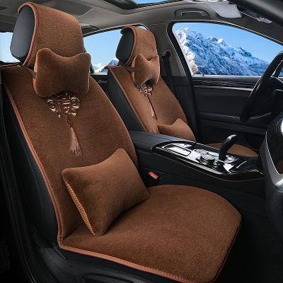 熙涵中國結冬季毛墊適用于雪佛蘭科魯茲科沃茲賽歐 3 愛唯歐創酷邁銳寶XL 樂風RV 樂聘沃藍達坐墊座墊座椅墊