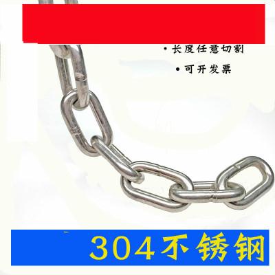 定做 304不銹鋼鏈條鐵鏈狗鏈子鎖鏈1.2 1.5 2 2.5 3 4 5 6 8 10 12mm粗