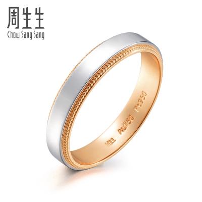 周生生(CHOW SANG SANG)Promessa系列18K黄金及Pt950铂金戒指对戒款男款 85360R