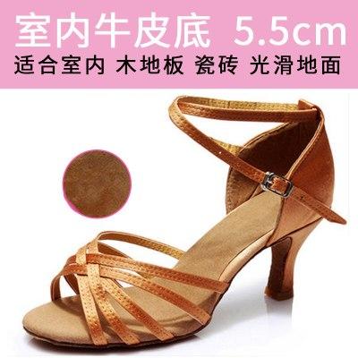 拉丁舞鞋女成人中跟高跟夏初学者广场舞蹈鞋交谊舞儿童软底跳舞鞋