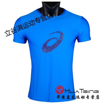 乒乓球服裝男款透氣比賽運動服短袖球衣T恤