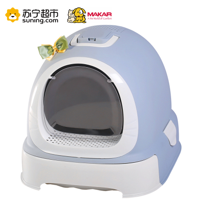美卡(makar)全封闭式机器猫猫砂盆大号单层猫厕所隔臭防溅猫便盆 亚银灰色