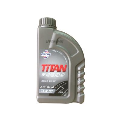 福斯(FUCHS)合成型手動變速箱油超級車輛齒輪油 75W-90 1L汽車用品