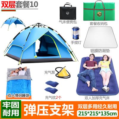 沙漠駱駝全自動帳篷戶外室內防暴雨3-4人加厚防雨雙2人野營野外露營