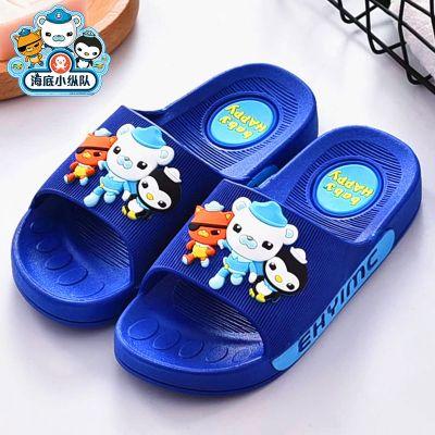 【軟底防滑】中大童拖鞋男夏季卡通居家室內浴室洗澡男童女童涼拖鞋