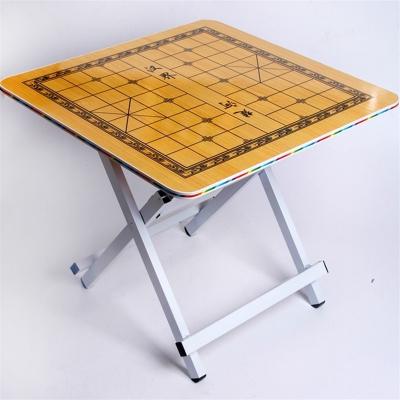 古达小户型折叠桌简约吃饭桌象棋桌简易户外便携式摆摊桌折叠象棋桌