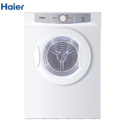 【99新】 Haier/海爾GDZE5-1衣 干即停高效節能滾筒排氣式干衣機5公斤多種烘干程序可選多種安裝方式