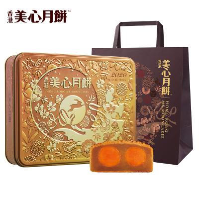 中國香港美心雙黃白蓮蓉月餅禮盒進口港式特產糕點蛋黃中秋送禮