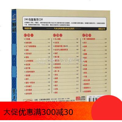 許巍正版cd專輯 無盡光芒 經典流行搖滾歌曲汽車載CD光盤音樂碟片