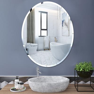 橢圓鏡子貼墻自粘洗漱臺浴室鏡免打孔衛生間壁掛圓形梳妝臺掛墻式弧威