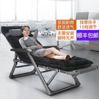 躺椅折疊午休辦公室午睡椅家用老人乘涼搖椅沙灘椅便攜陽臺休閑家用靠背椅子床靠背椅懶人沙發椅