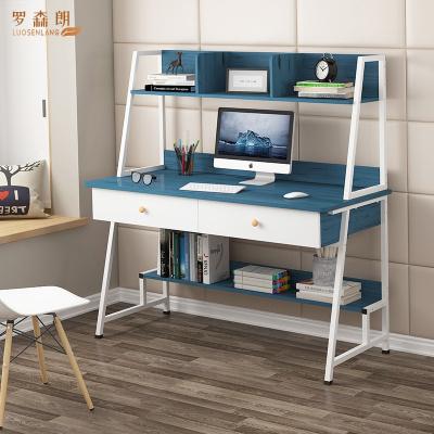 羅森朗 電腦桌臺式桌簡約現代臥室家用簡易書架書桌組合寫字桌辦公小桌子