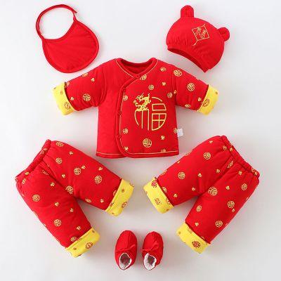 新生儿红色新年装婴儿过年衣服男宝宝喜庆套装冬女厚春节唐装 莎丞