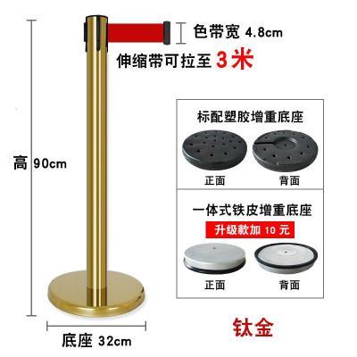 適用于警戒帶警戒線一米線隔離帶伸縮帶不銹鋼欄桿護欄布警戒線禮賓桿排隊護欄 鈦金色3米線