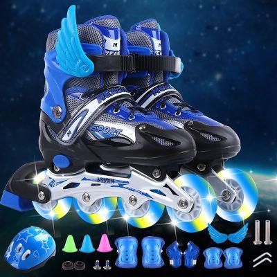 【廠牌直營】溜冰鞋兒童滑冰鞋男女童全閃套裝3-5-7-9-12歲旱冰鞋兒童滑輪滑鞋麥希