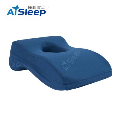 睡眠博士(AiSleep) 辦公室夏季午睡枕神器學生午休枕趴睡枕抱枕趴著睡覺枕頭