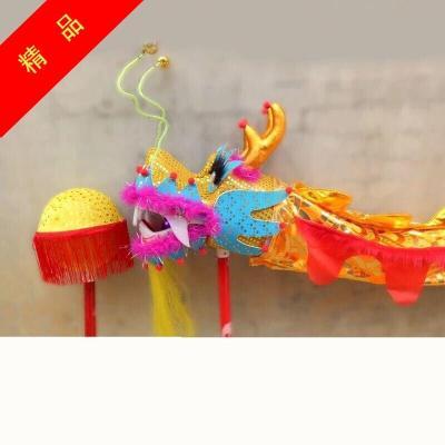 因樂思(YINLESI)兒童舞龍表演服裝道具六一節舞龍兒童舞龍燈兒童龍頭舞龍舞獅道具