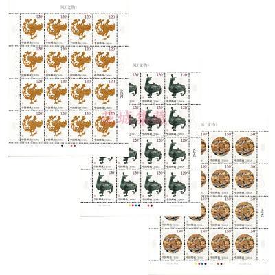 2017-17 鳳(文物)特種郵票 大版張 龍文物郵票姊妹篇 原膠完整同號對號 文化禮品 創意禮品