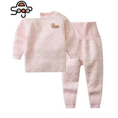 宝宝夹棉保暖内衣肩开套装儿童加厚秋冬装婴儿衣服
