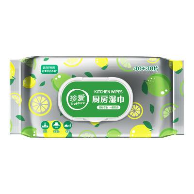 珍愛廚房濕巾40片+30片(共70抽) 廚房清潔殺菌濕紙巾 油污清潔紙巾