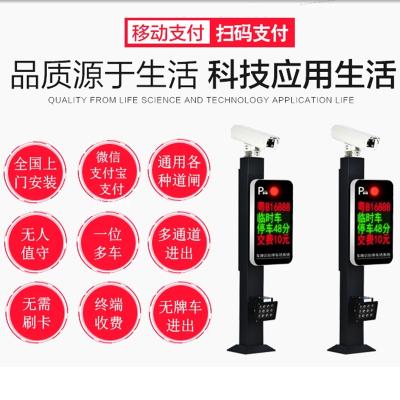 小区智能门禁道闸机摄像头停车场车辆收费自动车牌识别系统一体机