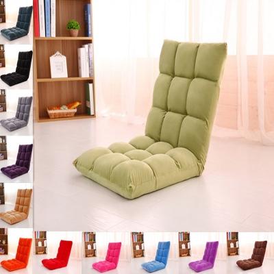 懶人沙發床上椅子大號靠椅榻榻米坐墊飄窗椅地板座椅哺乳椅