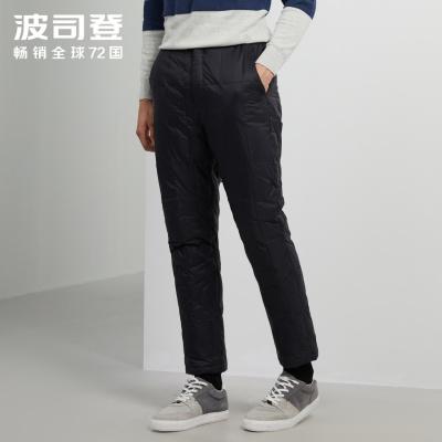 波司登男士2019居家羽绒裤保暖冬季内穿裤子