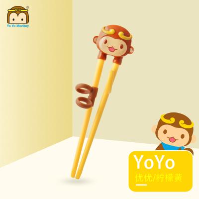 优优马骝(YoYo Monkey) 儿童卡通练习筷子宝宝训练筷,固定手指套训练筷