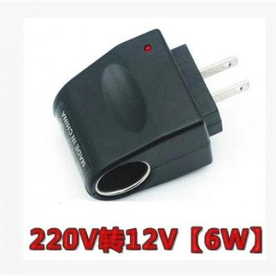卡米包邮 汽车电源转换器6w 220v转12v 车载逆变器 点烟器 车用适配器