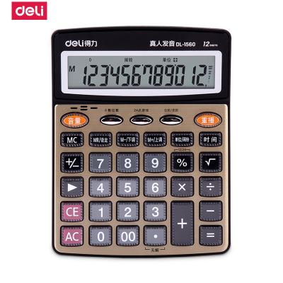 得力(deli)1560大屏幕桌面语音计算器12位大按键带闹铃桌面语音计算机 金色