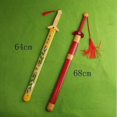 玩具木刀木劍青龍劍男孩刀劍表演竹劍寶劍劍道練習刀道具