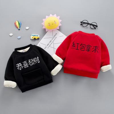 花漾兔(HUAYANGTU)儿童新年红卫衣加绒2019红包拿来恭喜财过年喜庆男女拜年服装潮