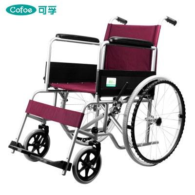 減30元】可孚輪椅折疊輕便手動輪椅車老人手推車輪椅車老年人 前后四手剎 坐墊殘疾人便攜簡易輪椅 酒紅色 Cofoe