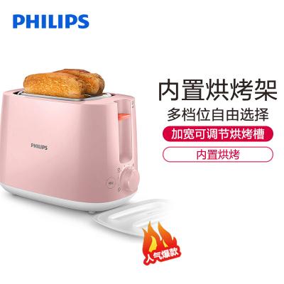 飞利浦 (PHILIPS) 面包机 多士炉吐司机全自动家用 内置烘烤架带防尘盖 HD2584/50粉色