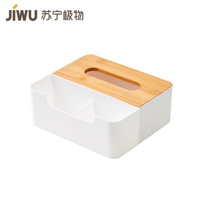 蘇寧極物 日式楠竹多功能收納紙巾盒