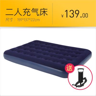 探险者TANXIANZHE 气垫床充气床家用加大多人充气床垫加厚植绒双人充气床户外野营便携式充气床垫