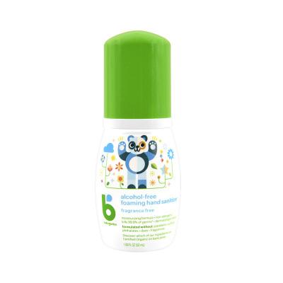 【新包装】美国进口甘尼克(BABY GANICS)免洗洗手液 婴儿宝宝儿童泡沫便携无香型50ml