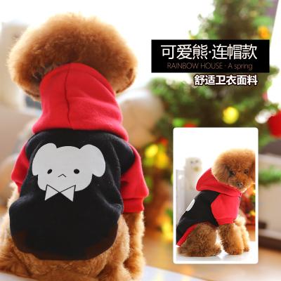 寵物小狗狗衣服狗狗泰迪春秋冬裝比熊小型犬法斗雪納瑞柯基幼犬秋裝