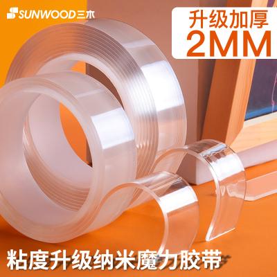 三木(SUNWOOD)纳米双面胶带升级款1米长2mm厚抖音同款魔力胶带纳米胶透明防水耐高温双面胶墙贴可水洗反复使用