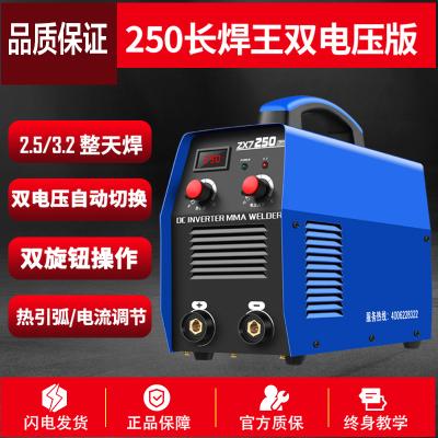 電焊機220v家用微小型阿斯卡利380v兩用全銅雙電壓ASCARI315工業級便攜式 315工業款三旋鈕 套3