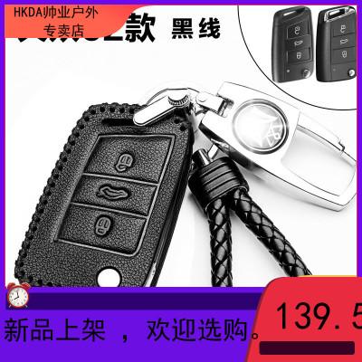 大眾凌度鑰匙包2018款真皮男士18款汽車鑰匙扣專用凌度鑰匙套商品有多個顏色,尺碼,規格,拍下請備注規格或聯系客服