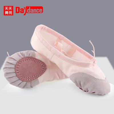 天天舞苑,Daydance兒童舞蹈鞋男成人女軟底練功鞋肉色中國民族芭蕾跳舞鞋防滑形體鞋