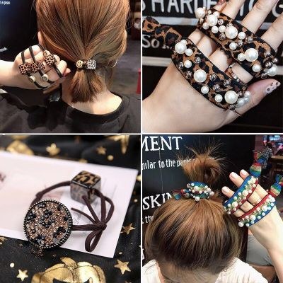 韓版豹紋頭繩橡皮筋扎頭發飾頭飾彩虹打結金屬球發繩簡約時尚發圈 特惠4條裝