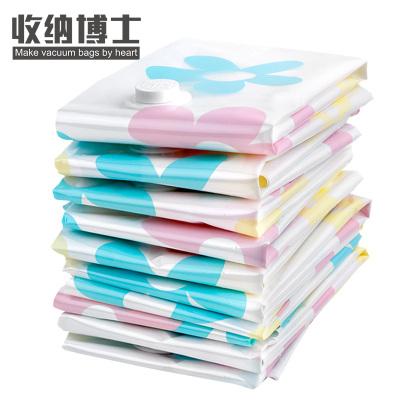 收纳博士 太阳花中号(80*60cm)压缩袋