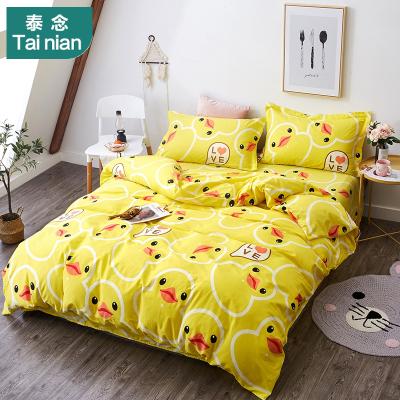 泰念Tai nian 家紡全棉四件套簡約時尚床單式學生宿舍床上用品純棉三件套1.8米床四件套