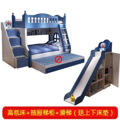 雙人床上下鋪床上下床兩層高低床雙層床實木架子床上下鋪木床雙層滑梯