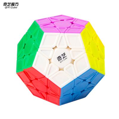 奇艺魔方扭曲斜转魔方三阶顺滑 异形儿童智力益智减压玩具早教扭曲斜转 157启恒五魔方