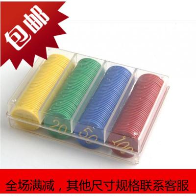 筹码烫金数字筹码麻将扑克游戏代币塑料筹码币筹码卡160片