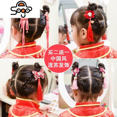 中国苏古代儿童饰夹女童头饰品格格公主宝宝头花卡夹子